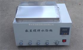 HH-4J數顯恒溫攪拌水浴鍋
