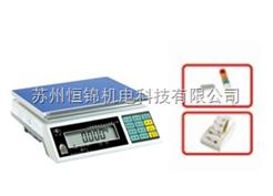 廣東3kg不幹膠打印電子稱,電子稱可連接電腦打印機