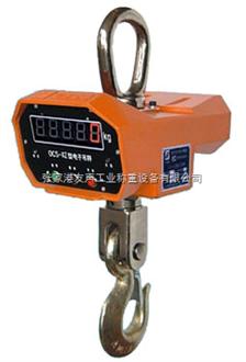 OCS-5T四方吊鉤秤