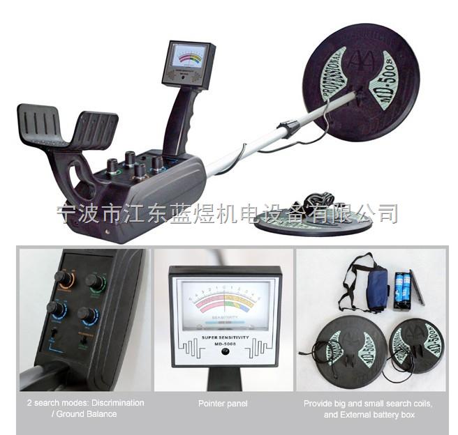 浙江宁波供应地下金属探测器MD5008 探地下金银