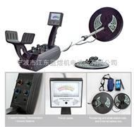 MD5008地下金属探测器浙江宁波供应地下金属探测器MD5008 探地下金银