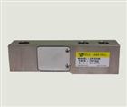 CP57DACELL罐称称重传感器