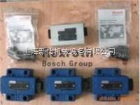 4WE6J7X/HG24N9K4原装价优力士乐4WE6J7X/HG24N9K4压缩空气处理单元/BOSCH压缩空气处理单元