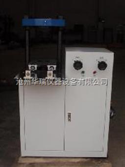 电动液压式无侧限制件脱模多用机