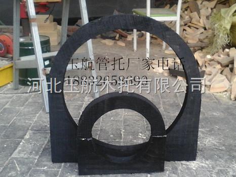 保温木托厂家/隔冷型保温木托/贵阳销售处地址