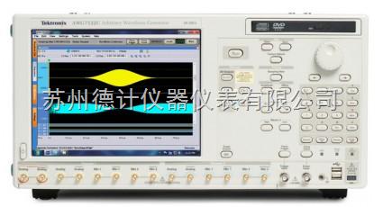 泰克AWG7122C信号发生器