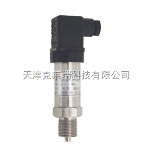 廣西小巧型壓力傳感器,南寧電容式壓力變送器的價格