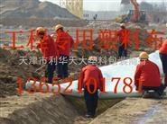 天津定做大卷塑料布---天津黑色塑料布便宜