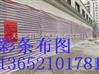 天津彩条布颜色,天津彩条布性能,天津彩条布质量
