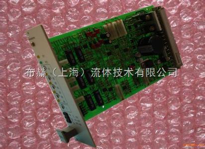 VT-VSPA1-1-1X放大器