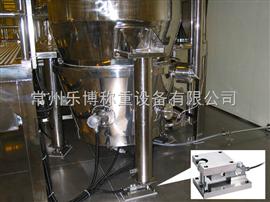 料倉稱重控制系統,料罐定量稱重系統