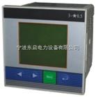 YFW-96P有功功率表