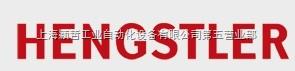 上海颖哲工业自动化设备有限公司第五营业部