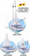 IT-07A3 IT-09A5 IT-09A12恒溫磁力攪拌器
