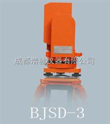 BJSD-3激光隧道断面检测仪