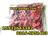 红钢纸垫片 绝缘钢纸垫片 (定做非标尺寸)