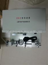 SYH-D恒转速器