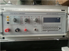 SYD-3020B多功能校準儀