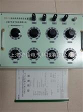SYD-1B接地電阻儀檢定電阻器