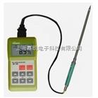 日本SK-100西藥水分測定儀、藥材水份測試儀