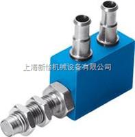 RML-4,8-S上海宝山直供费斯托RML-4,8-S微型反射式传感器,德产FESTO微型反射式传感器