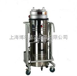 BL-450九江工业吸尘器