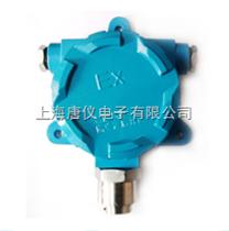 TY1120固定式氫氣檢測變送器(防爆隔爆型,現場無顯示)