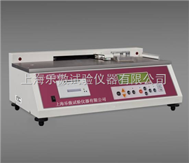 MXD-02摩擦系數儀、塑料薄膜摩擦系數檢測儀