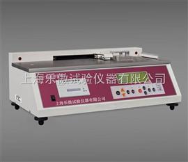 摩擦系数测定仪、薄膜摩擦系数仪