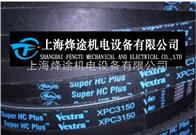 XPC3150美国盖茨XPC3150带齿三角带