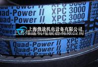 XPC4250美國蓋茨三角帶帶齒