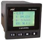 大屏液晶电导率仪DDG-2090AX