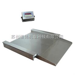 张家港500公斤带斜坡超低台面电子地磅秤