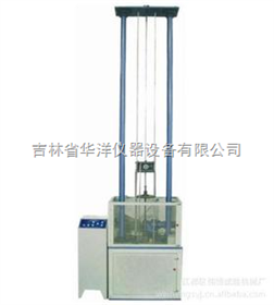 HLC-300液晶式落锤式冲击试验机