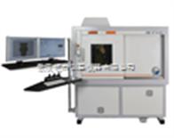 XT H 225XT H 225 - 工业CT扫描
