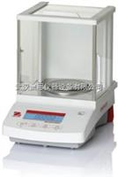 AR124CN分析天平(120g/0.0001g)