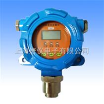 TY1120固定式氟氣檢測變送器 F2(防爆型,現場濃度顯示,光報警)