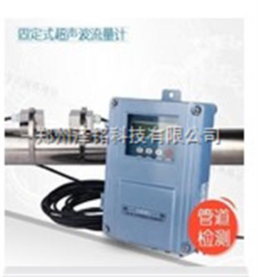 ZM发电厂固定插入式超声波流量计/石油化工插入式超声波流量计