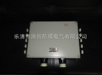 exd ii ct6防爆接线箱价格