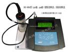 包头微量溶氧仪DOS-808A/辽宁便携式溶氧仪ppb