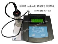 包头微量溶氧仪/辽宁便携式溶氧仪ppb