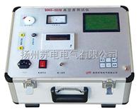 SDKG-155真空開關真空度測試儀