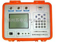 SDHG-187二次壓降及負荷測試儀