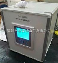 FYQ-3500绝缘油含气量测定仪
