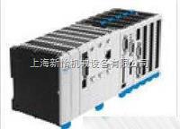 DRE-225-F14-Q08-FS-C上海新怡机械全系列费斯托电子控制器,低价FESTO控制器