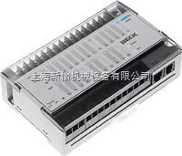 FEC-FC600-FST上海新怡机械全系列FESTO控制器,保证费斯托控制器现货