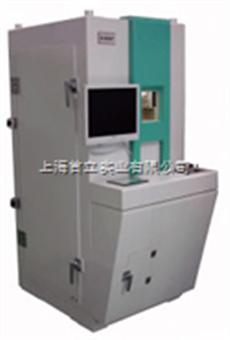 离线和在线X射线透视检查装置TOSRAY/X'S系列