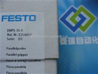 1254052    DHPS-35-A德国festo原装进口气爪