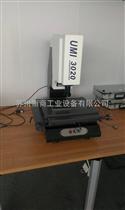 吴中有卖二次元影像仪的厂家吗?