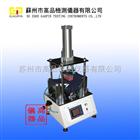 手机软压试验机,台州手机硬压测试仪,手机检测设备